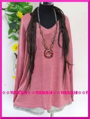 秋新作◆大きいサイズ4Lピンク◆胸元V開きデザイン◆チュニック