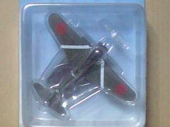 日本陸海軍機大百科[第8号] 一式戦闘機「隼」1型