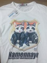 ☆新品[なめんなよ]全日本暴猫連合ナメンナヨ半袖Tシャツ スカジャン好きも