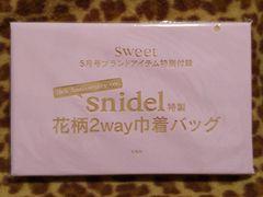 snidel10周年記念アイテム★特製花柄2way巾着バッグ