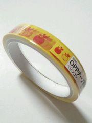 キュート柄テープ★リンゴ