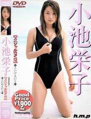 ◆小池 栄子 / Eiko Koike [DVD]