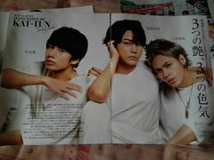 KAT-TUN 『6/22発売Myojo&マキア&JUNON 6/20発売TVガイド』19�n