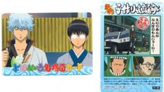 銀魂'くりあ壱★よりぬき名場面カード C1-33(銀時、新八)