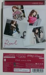(CD)BRIGHT/ブライト☆Real[近畿地区限定版]★帯付♪アルバム♪