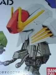 機動戦士ガンダム マシンヘッド2 Sガンダム(彩色)