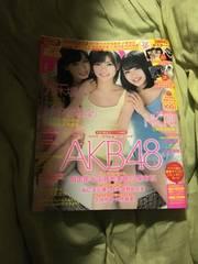 BOMB2019.2月号AKB48特集