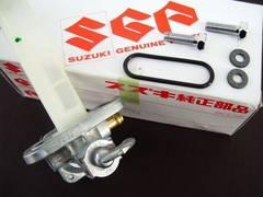(204)GSX250EゴキGSX400Eゴキのガソリンコック燃料コック