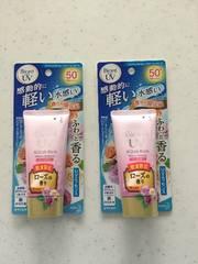Biore UV AQUA Rich  日焼け止め(2個セット)
