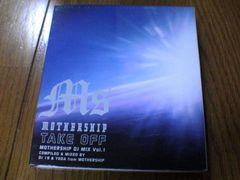 CD TAKE OFF MOTHERSHIP DJ MIX Vol.1