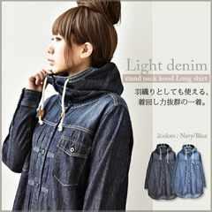 新品★ライトデニム フード ロングシャツ★ネイビー