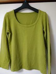 若草色 Tシャツ長袖 定形外250