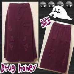 【新品/Drug honey】ダメージ加工ツイル素材ナロースカート