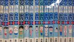 【送料無料】浦安鉄筋家族シリーズ 63巻セット