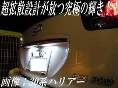 超LED】ノートe-power HE12/ナンバー灯超拡散6連ホワイト