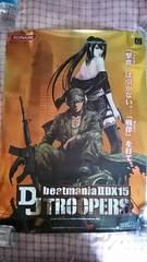 ビートマニア BEATMANIA アーケード版 15th B1 ポスター 非売品