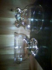 お洒落なデザートグラス2コセット