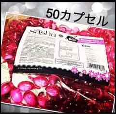 50カプセル ヘアビタミン 髪美容液 サシャ バリコスメ