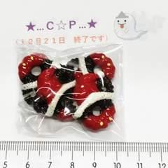21*�@スタ*クリスマスデコパーツ*チョコクッキー♪サンタ*232