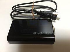 ■USB-VGA変換アダプタ(500-KC002N)