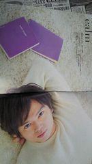 加藤シゲアキ'17.2.18「ザテレビジョンCOLORS」  8ページ