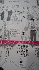 深夜のダメ恋図鑑、2巻3巻 3冊セット 尾崎衣良