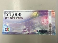 JCBギフトカード商品券☆1000円☆