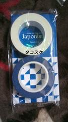 Japonism 会場限定グッズ 青
