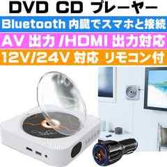 DVD CDプレーヤー 置き型 壁掛け式 両方可能 G-CDP02 max223