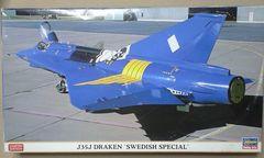 1/72 ハセガワ J35J ドラケン スウェーデン スペシャル(2機セット)