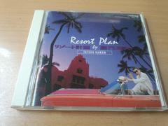 嘉門達夫CD「リゾート計画」廃盤●