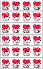 □ほんの気持ちシール★G-1*ハートパンダ…種24枚♪