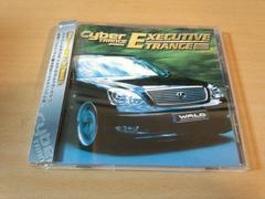 CD「エグゼクティヴ・トランスEXECUTIVE TRANCE」サイバー