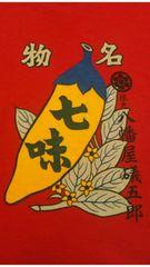 ¶UNIQLO[ユニクロ]★UT企業コラボTシャツ「八幡屋礒五郎」 M/送料\90〜