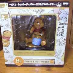 ディズニー一番くじ B賞くまのプーさん インスピレーシナル フィギュア