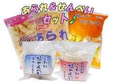 沖縄のお菓子バラエティー5個セット Set139M-2