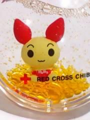 キーホルダー レッドクロス千葉 日本赤十字 千葉
