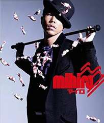 大人気 mihiro r&b my way