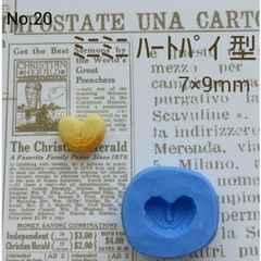 スイーツデコ型◆ミニミニ・ハートパイ◆ブルーミックス・レジン・粘土