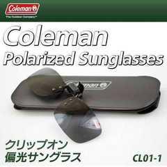 2個 コールマン Coleman 偏光クリップオンサングラス CL01-1