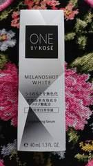 ☆ONE BY KOSE メラノショットホワイト 箱あり☆