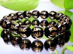 存在感☆金彫七種梵字黒瑪瑙高級オニキス10ミリ開運数珠