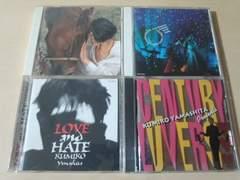 山下久美子CDアルバム4枚セット★