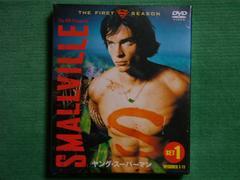 DVD「ヤング・スーパーマン 1stシーズンSET1」未開封新品!