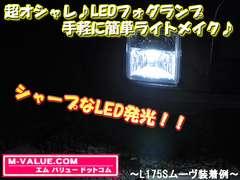 超LED】LEDフォグランプH11/ホワイト★GH系アテンザ