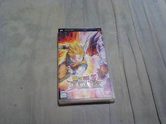 【PSP】ドラゴンボールZ 真武道会