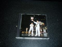 CD「寺内タケシ/激録III(3) 2001サンプラザライブ名曲集」サイン