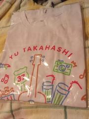 高橋優くん ロードムービーツアー ネオンTシャツ 未開封