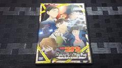 【DVD】名探偵コナン 江戸川コナン失踪事件 史上最悪の二日間