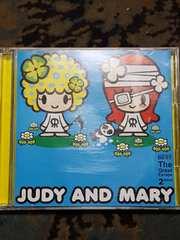 JUDY AND MARY(ジュディアンドマリー) グレートエスケープ 2枚組ベスト